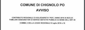 AVVISO – CONTRIBUTO REGIONALE DI SOLIDARIETA' PER L'ANNO 2019 AI NUCLEI FAMILIARI ASSEGNATARI DI SERVIZI ABITATIVI PUBBLICI.