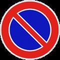 divieto-di-sosta